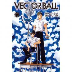 VECTOR BALL 1/雷句誠