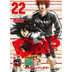 DAYS 22 DVD付き限定版/安田剛士