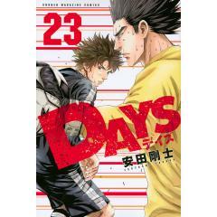 DAYS 23/安田剛士