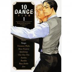 10DANCE 1/井上佐藤