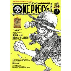 ONE PIECE magazine Vol.2/尾田栄一郎