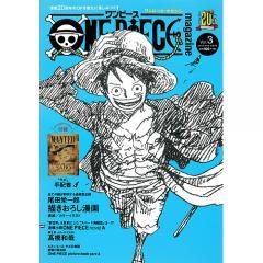 ONE PIECE magazine Vol.3/尾田栄一郎
