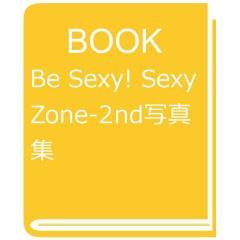 Be Sexy! Sexy Zone-2nd写真集