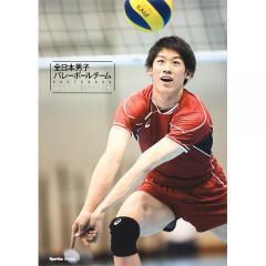 全日本男子バレーボールチームPHOTO BOOKコートの貴公子たち
