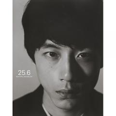 〔予約〕坂口健太郎写真集 25.6/坂口健太郎