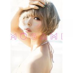 〔予約〕最上もが2nd写真集 『MOGAMI』/最上もが/桑島智輝