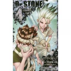 Dr.STONE 4/稲垣理一郎/Boichi