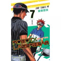 ROBOT×LASERBEAM 7/藤巻忠俊