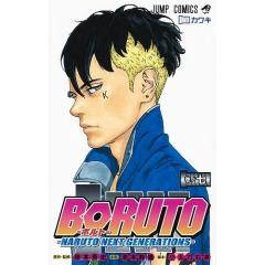 BORUTO NARUTO NEXT GENERATIONS 巻ノ7/岸本斉史/池本幹雄/小太刀右京