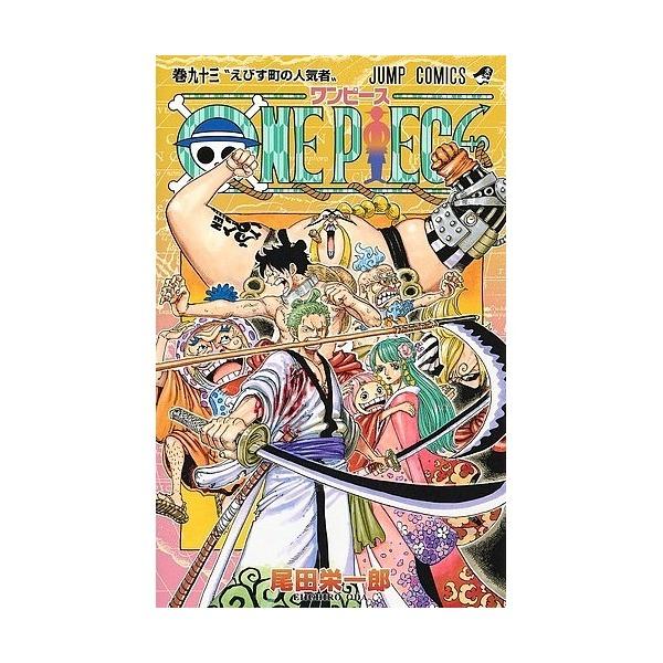 ONE PIECE 巻93/尾田栄一郎