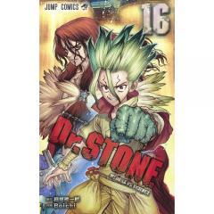 Dr.STONE 16/稲垣理一郎/Boichi