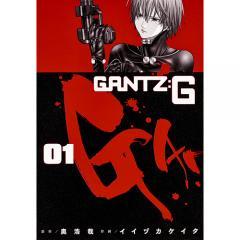 GANTZ:G 01/奥浩哉/イイヅカケイタ
