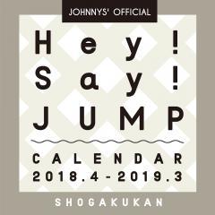 〔予約〕Hey! Say! JUMP カレンダー 2018.4→2019.3
