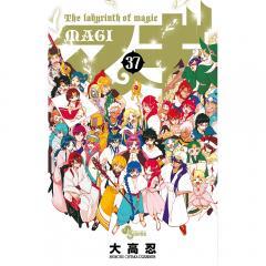 マギ The labyrinth of magic 37/大高忍
