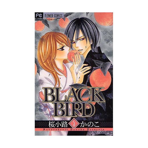 BLACK BIRD 5/桜小路かのこ