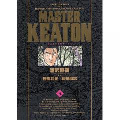 MASTERキートン 5/浦沢直樹/勝鹿北星/長崎尚志