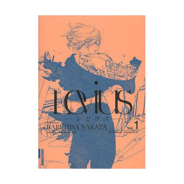 Levius vol.1/中田春彌