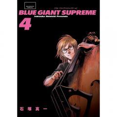 〔予約〕BLUE GIANT SUPREME 4/石塚真一