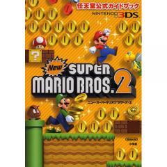 ニュー・スーパーマリオブラザーズ・2/ゲーム