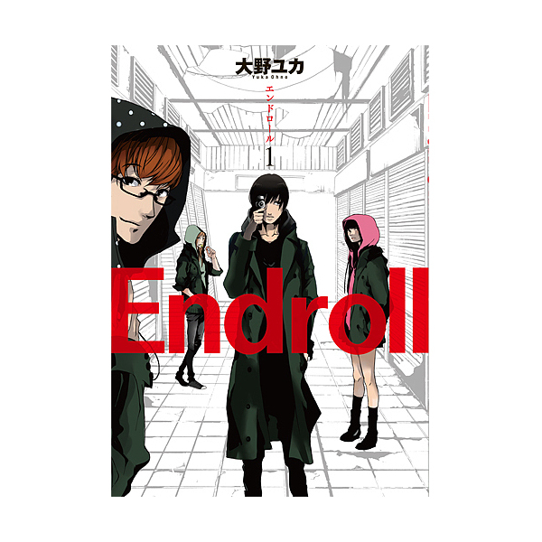 Endroll 1/大野ユカ