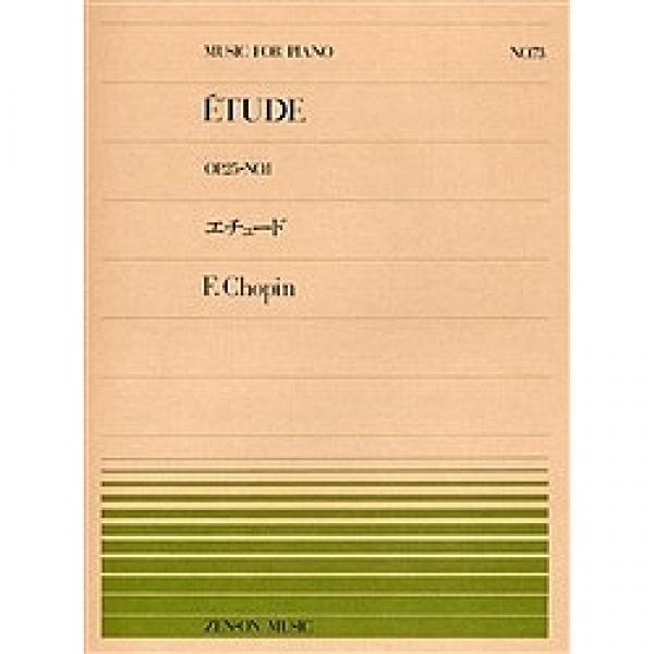 エチュード Op.25 No.1