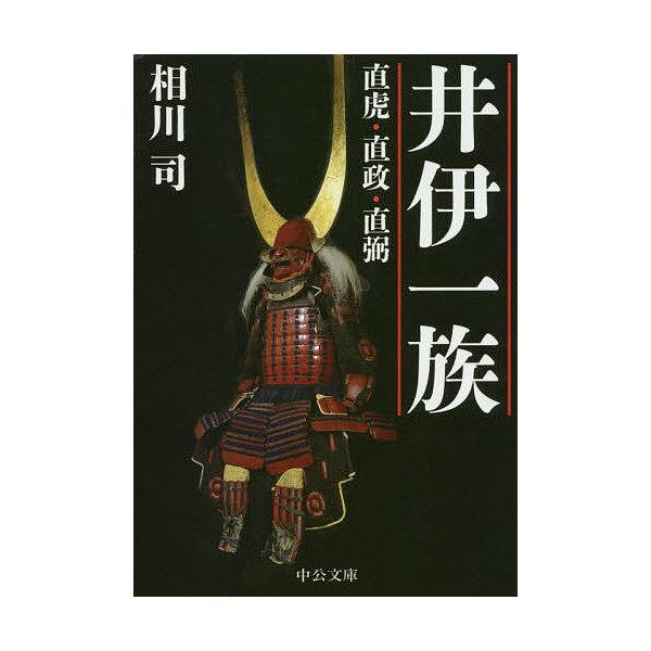 LOHACO - 井伊一族 直虎・直政・...