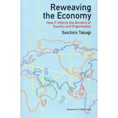 Reweaving the Economy How IT Affects the Borders of Country and Organizatio
