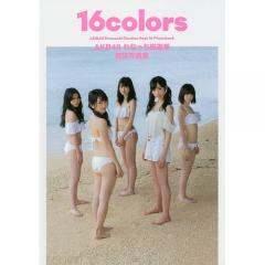 16colors AKB48れなっち総選挙選抜写真集/LUCKMAN/佐藤佑一