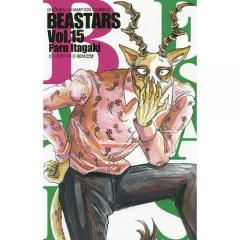 BEASTARS Vol.15/板垣巴留