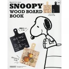 SNOOPY WOOD BOARD BOOK