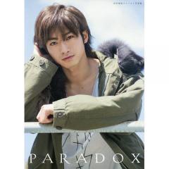 PARADOX 木村達成ファースト写真集/yOU