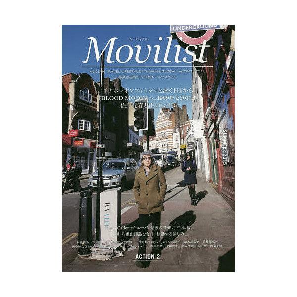 Movilist