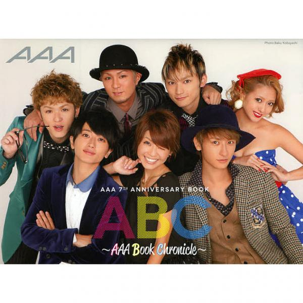 ABC AAA Book Chronicle AAA 7TH ANNIVERSARY BOOK/小林ばく