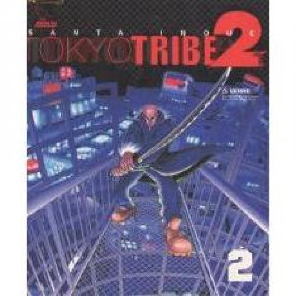 TOKYO TRIBE2 2/井上三太