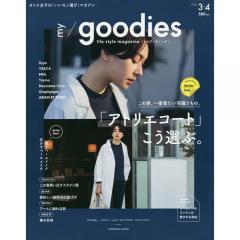 my/goodies 2018.3・4