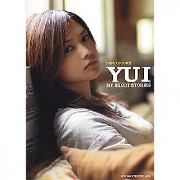 楽譜 YUI MY SHORT STOR