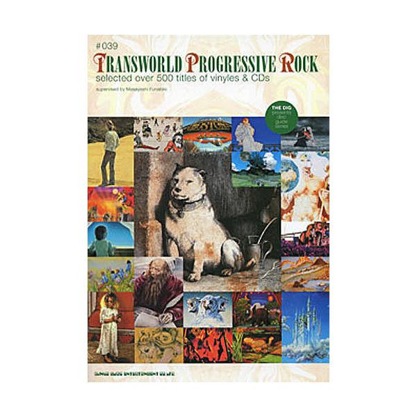 トランスワールド・プログレッシヴ・ロック selected over 500 titles of vinyles & CDs