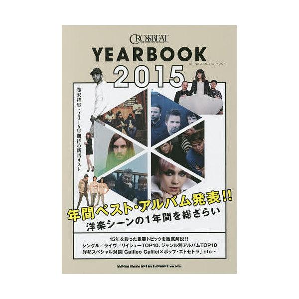 CROSSBEAT YEARBOOK 2015