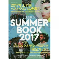 CROSSBEAT SUMMER BOOK 2017