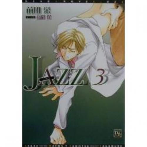 Jazz 3/前田栄