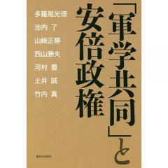 意識をめぐる冒険/クリストフ・コッホ/土谷尚嗣/小畑史哉