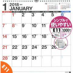 2018年版 No.E11 エコカレンダー壁掛 A3変型サイズ