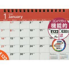2018年版 No.E132 エコカレンダー卓上 A6サイズ