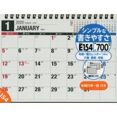 エコカレンダー卓上 カレンダー B6 E154 (2020年1月始まり)