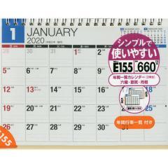 エコカレンダー卓上 カレンダー B6 E155 (2020年1月始まり)
