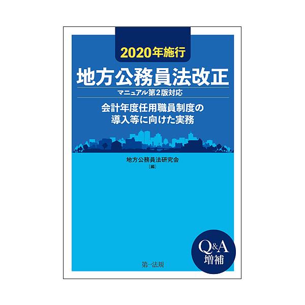 宮崎 県 会計 年度 任用 職員