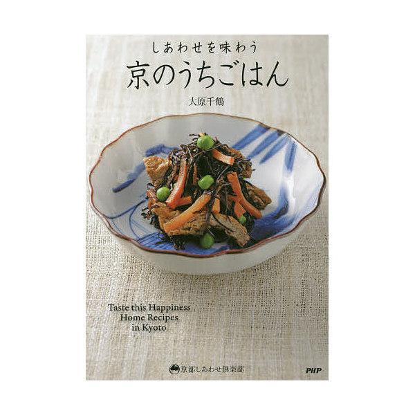 レシピ 大原 千鶴 【あてなよる】時短「ザワークラウト」大原千鶴|ソーセージで呑む