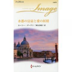 小説・エッセイ
