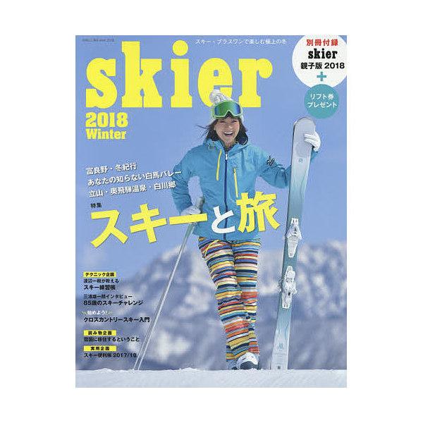 skier 2018