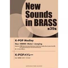 楽譜 K-POPメドレー